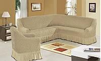 МНОГО ОТТЕНКОВ! Чехол на угловой диван + 1 кресло с оборкой юбочкой рюшами хлопок, песочныйТурция