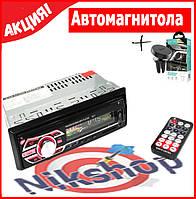 Автомагнитола 1DIN MP3-6317D RGB со съемной панелью + подарок!