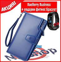 Женский клатч портмоне Baellerry Business на кнопке + подарок!