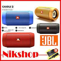 Портативная колонка Jbl charge 2 / беспроводная колонка