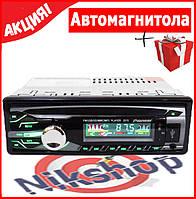 Автомагнитола 1DIN MP3-3215BT RGB с встроенным Bluetooth