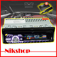 Автомагнитола 1DIN MP3-6317D RGB со съемной панелью