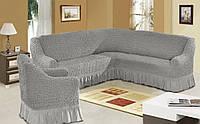 МНОГО ЦВЕТОВ! Чехол на угловой диван + 1 кресло с оборкой юбочкой рюшами хлопок, серый Турция