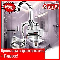 Водонагреватель проточный кран с душем
