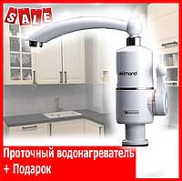 Водонагреватель проточный кухонный | Кран - бойлер
