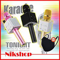 Караоке микрофон bluetooth Q7 / Беспроводной микрофон + Маска в подарок
