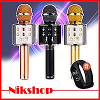 Беспроводной микрофон Wster WS-858 / караоке микрофон + фитнес браслет в подарок