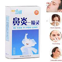 Китайський трав'яний назальний з прополісом спрей для носа,лікування риніту,синусит,спрей для носа 20 мл упаковка