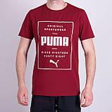 Чоловіча футболка Puma,  чорного кольору, фото 4