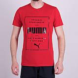 Чоловіча футболка Puma,  чорного кольору, фото 6