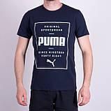 Чоловіча футболка Puma,  чорного кольору, фото 7
