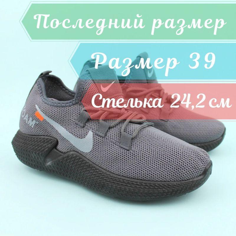 Кросівки сірі підліткові текстиль тм Violeta розмір 39