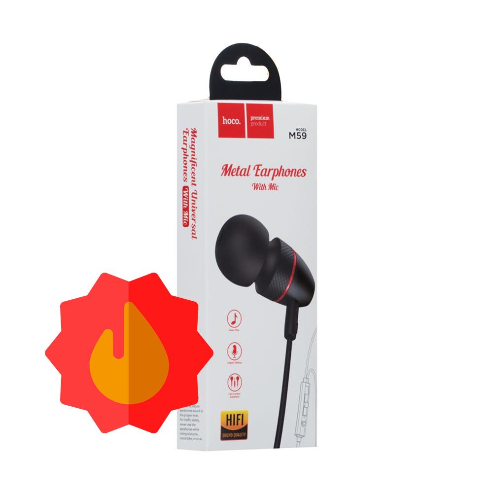 Навушники з мікрофоном Hoco M59   Наушники с микрофоном Hoco M59