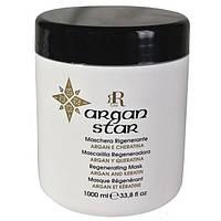 Регенерирующая маска с кератином и маслом арганы RR Line Argan Star 1000 мл