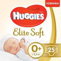 Підгузники Huggies Elite Soft 0+ (до 3,5 кг) Conv 25 шт (5029053548005)