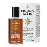 Регенерирующий флюид с кератином и маслом арганы RR Line Argan Star 60 мл