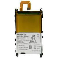 Аккумуляторная батарея EXTRADIGITAL Sony Xperia Z1 C6902 (3000 mAh) (BMS6390)