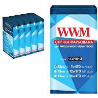 Лента к принтерам WWM 13мм*12М Refill STD Purple*5шт (л/м) (R13.12HMP5)