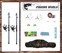 Экономный набор для донной ловли. 2 спипинга Bratfishing 2.1м в полной оснастке + чехол в подарок. (№83)
