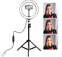 Кольцевая лампа (светодиодное кольцо) Puluz  для блогеров  26 см. с штативом 110см