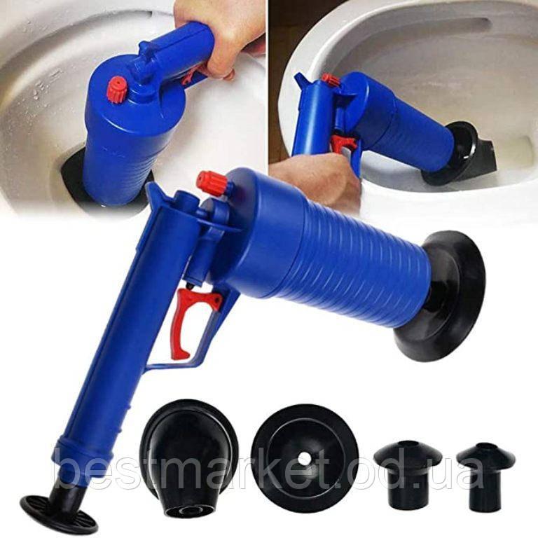 Очищувач Каналізації Високого Тиску Toilet Dredge Gun Blue Пневматичний Вантуз(0238)