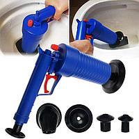 Очищувач Каналізації Високого Тиску Toilet Dredge Gun Blue Пневматичний Вантуз(0238), фото 1