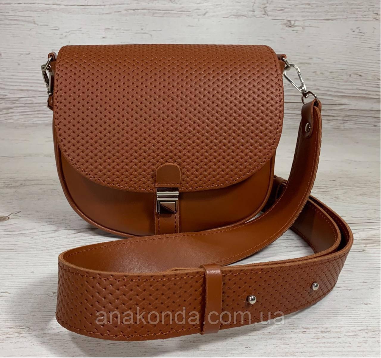 174-р Сумка женская из натуральной кожи рыжая сумочка кросс-боди рыжая кожаная сумка женская через плечо