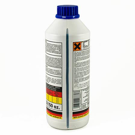 Антифриз HEPU G11 синий упаковка 1,5л P999 (Германия) концентрат 1:1, фото 2