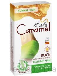 Віск для епіляції тіла Caramel 16 шт, аргана