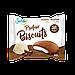 Протеїновий бісквіт Solvie Чорна Шоколад-Пломбір (40 грам), фото 3