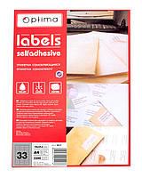 Этикетки самоклеющиеся 33 штуки Optima O25117