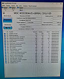 Жесткий диск HDD 3.5 320GB WD WD3200AAJS 8M 7200 об/мин, фото 2