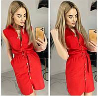 Платье-рубашка однотонное женское КРАСНОЕ (ПОШТУЧНО)
