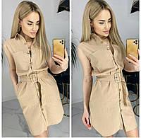 Платье-рубашка однотонное женское БЕЖ (ПОШТУЧНО)
