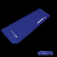 Самонадувающийся коврик туристический Spokey Savory 832848 (original) кемпинговый матрас