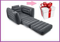 Кресло кровать трансформер надувной диван intex (224см х 117см х 66см)