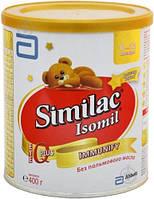 Similac Изомил, 400 г. (8710428001498)
