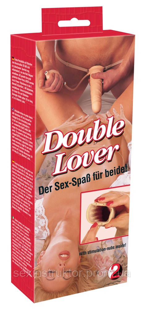 "Страпон - Penishülle ""Double Lover"""
