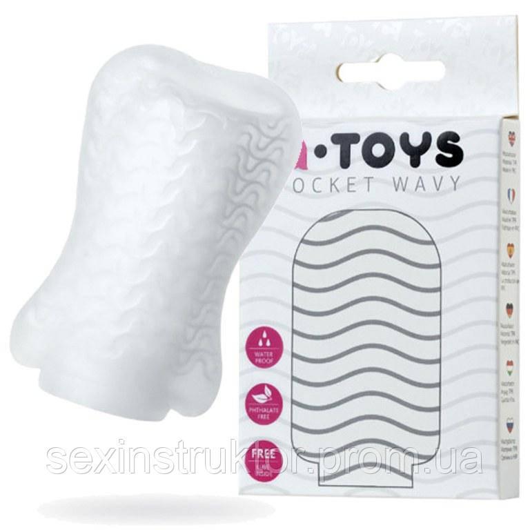 Мастурбатор - A-TOYS, Masturbator Pocket Wavy, TPR, white, 7.8 cm (stretches to 30 cm)