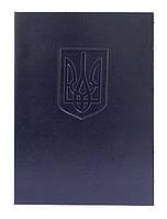 Папка на подпись, А4 Герб Украины, Panta Plast, синяя, винил