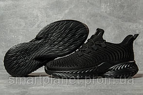 Кроссовки женские 17531, Jomix, черные, < 37 38 39 41 > р. 37-24,0см.