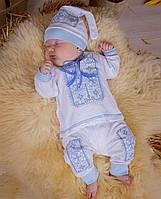Костюм-комплект Вышиванка для малышей