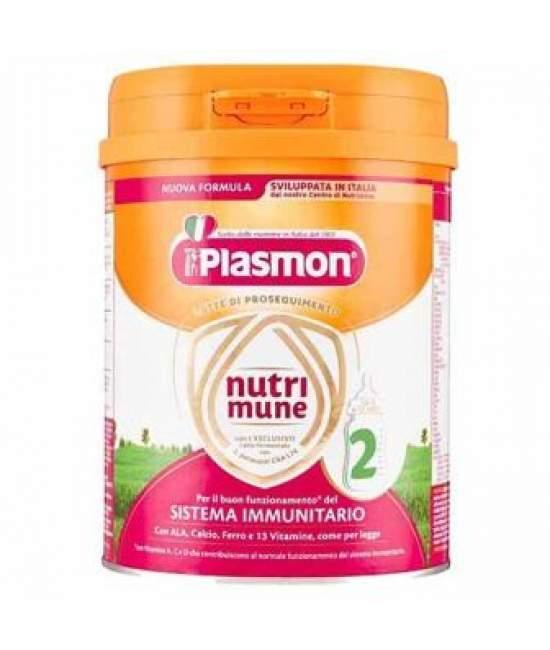 Смесь молочная Plasmon Nutri Mune 2