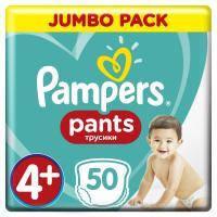 Подгузник Pampers трусики Pants Maxi Plus Размер 4+ (9-15 кг), 50 шт (8001841133164)
