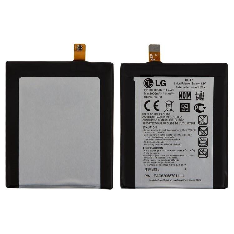 Аккумулятор акб ориг. к-во LG BL-T7 D802 Optimus G2 P693 VS980, 3000mAh