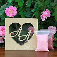 """Набір для весільної пісочної церемонії: Рамка """"Серце"""" з ініціалами + пісок (світле дерево), фото 1"""