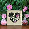 """Набір для весільної пісочної церемонії: Рамка """"Серце"""" з ініціалами (світле дерево)"""