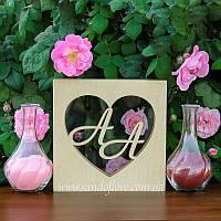 """Набір для весільної пісочної церемонії: Рамка """"Серце"""" з ініціалами (світле дерево), фото 1"""