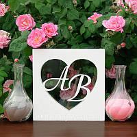 """Набір для весільної пісочної церемонії: Рамка """"Серце з ініціалами"""" (колір білий), фото 1"""