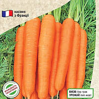 Морковь Тип Топ Оранжевый Семена Florium